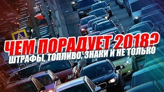 видео ПДД РФ 2018 - 6. Сигналы светофора и регулировщика - Авто Mail.Ru