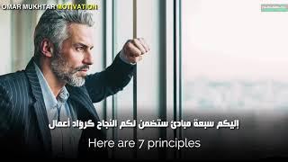 كيف يفكر رائد الاعمال الناجح