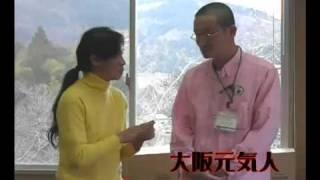 『大阪シティウェブ』 http://www.osakacityweb.jp/ 『大阪府民牧場』 h...
