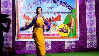 Download Video Fuji Basumatary Beautiful Dance At Bwisagu Function MP3 3GP MP4