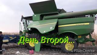 LG 50635 CLP УБОРКА  СЕЗОН ОТКРЫТ)
