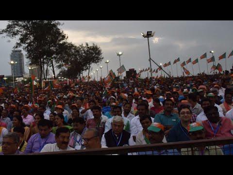 PM Modi at a Public Meeting in Kozhikode, Kerala