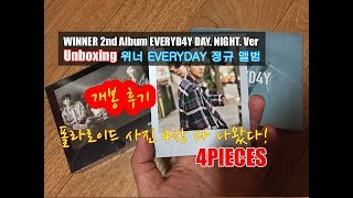 Winner EVERYDAY / EVERYD4Y 2nd  Album day. night. full ver 4 pieces unboxing eng sub