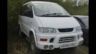 Галерея автомобилей | Mitsubishi Delica Space Gear в Приморском крае