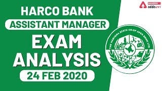 HARCO Bank Assistant Manager Exam Analysis and Review 2020: 24 February