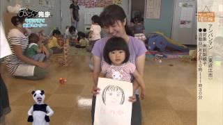 滋賀県提供。 地域の子育てサークル情報や、行政支援情報をたっぷりお知...