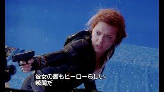 スカーレット・ヨハンソン、ブラック・ウィドウを振り返り「すごく幸運」/『アベンジャーズ/エンドゲーム』MovieNEX ボーナス映像