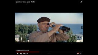 Обзор зрительной трубы СССР Турист-2 ЗЗТ 20х50 Лзос.