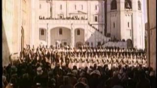 1812 год. Фильм первый.