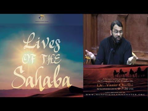 Lives of Sahaba 73 - Abdullah Ibn Zubayr Pt.1 & various fitan of his time - Sh. Dr. Yasir Qadhi
