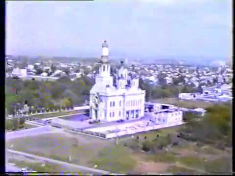 2000 песни о Невинномысске Дворец культуры химиков
