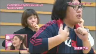 橋本楓 with アイドリング!!!ADによる mero mero 踊ってみた.