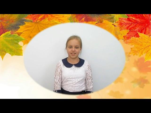 Изображение предпросмотра прочтения – АняБескромная читает произведение «Осень» С.А.Есенина
