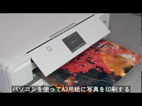 手差し給紙を使って写真を印刷する (エプソン EP-808A,EP-979A3,EP-807A,EP-907F,EP-977A3,EP-806A,EP-805A) NPD5020