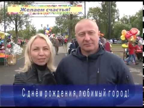 День города в Еманжелинске.