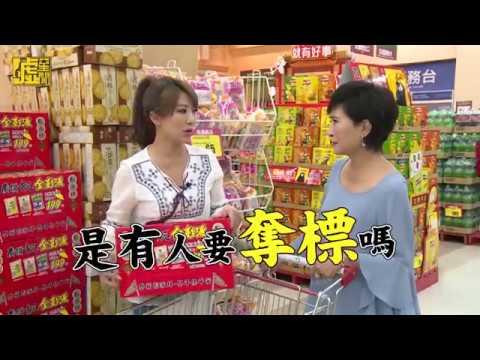 中元普渡怎麼拜 台灣好媳婦佩甄帶你用愛這樣買