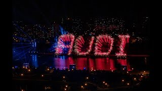 Международный фестиваль фейерверков 17-18 августа 2019   Москва