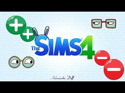 ◊ Плюсы и минусы игры The Sims 4 ◊