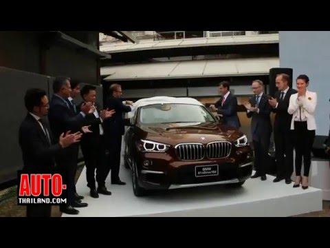 BMW Annual Press Conference 2016 - BMW X1 2016