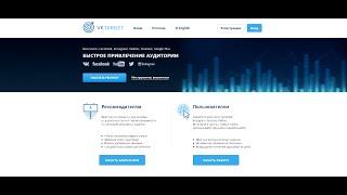 ТОП 5 - Сайты где можно заработать в интернете онлайн без вложений