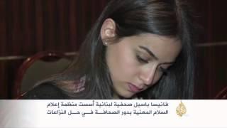 """هذه قصتي- فانيسا صحفية لبنانية أسست """"إعلام السلام"""""""