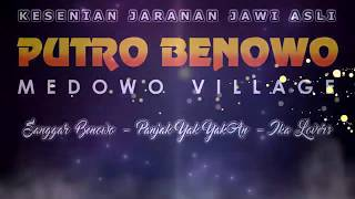 SEWATES KERJO Cover Voc IKA LOVERS - PUTRO BENOWO Live KAYEN KIDUL 2019