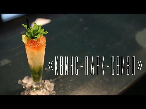 Рецепт Коктейль