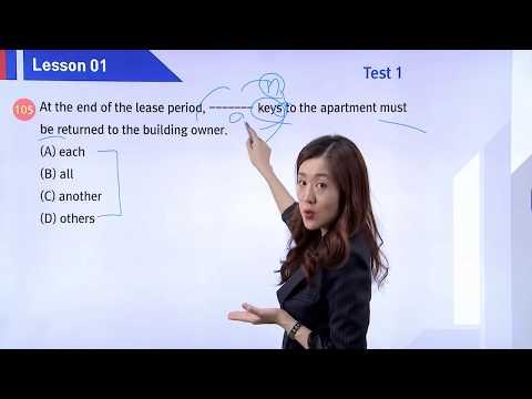 [YBM 실전토익 1000 RC 2] 1강 [TEST 1] PART 5