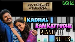 Kadhal Kan Kattudhe Piano Tutorial | Kaaki sattai | Anirudh | Keyboard Notes
