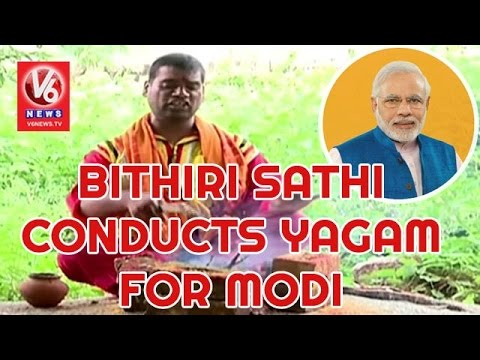 Bithiri Sathi Conducts Yagam | Funny Conversation With Savitri Over PM Modi Tour | Teenmaar News