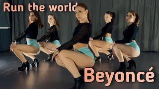 Beyoncé - Run the world / Twerk heels / Lesya Solomina