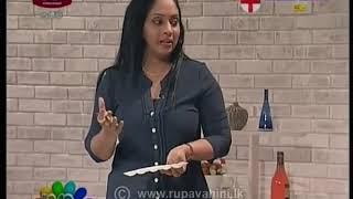 Nugasewana Athkam 2019-06-21 | Rupavahini Thumbnail