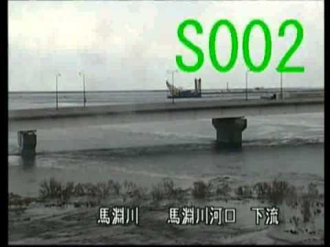 東日本大震災 八戸市の記録 動画10