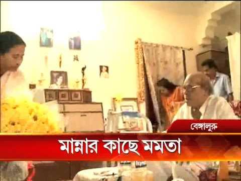Mamata Banerjee Banerjee met Manna Dey at his Banglaore residence