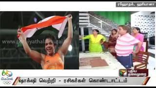Rio Olympics: Sakshi Malik's parents celebrate their kid's success