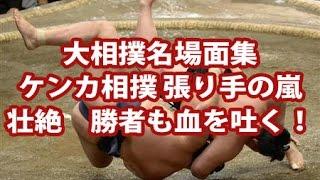 浜ちゃんもびっくり!武双山vs千代大海ほか。曙、貴乃花、舞の海、朝青...