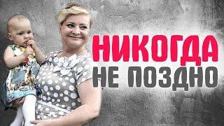 Российские звезды, поздно ставшие мамами