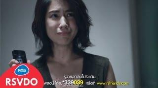 ไม่อยากได้แฟนใหม่ : FAII AM FINE | Official MV