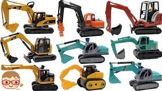 ショベルカーとはたらくくるま!キッズ向けの人気玩具の商品紹介!ブーブーやトミカのパワーショベル,ユンボのおもちゃ,đồchơi,にーさら 20sarasa thumbnail