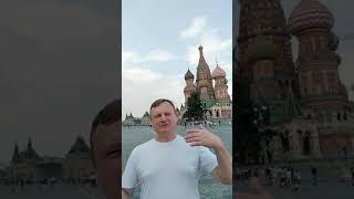 Смотреть видео Поверхностно о духовном или как я оказался в Москве. онлайн