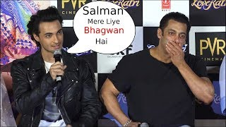 Ayush Sharma की तारीफ सुनकर  Emotional हुए Salman Khan Loveratri Trailer
