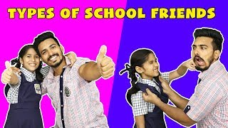 TYPES OF SCHOOL FRIENDS | FUNNY VIDEO | Pari's Lifestyle
