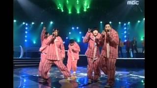 NRG - I can do, 엔알지 - 할 수 있어, MBC Top Music 19971213