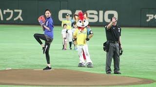 5月12日、モデルの菜々緒が、プロ野球『北海道日本ハムファイターズ 対 ...