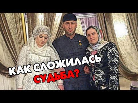 Что стало с 17-летней девушкой, которую выдали замуж за пожилого чеченского чиновника