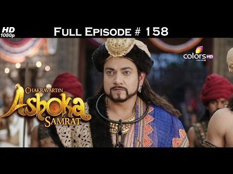 Chakravartin Ashoka Samrat - 8th September 2015 - चक्रवतीन अशोक सम्राट - Full Episode (HD)