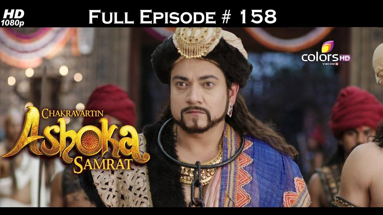 Image result for ashoka samrat episode 158