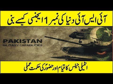History of Intelligence Agencies And What Makes ISI The Best Intelligence agency in the world