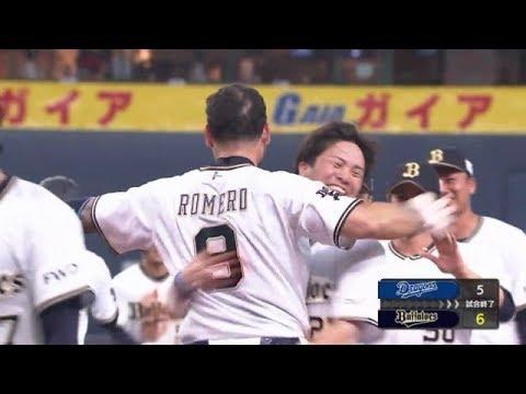 2019年6月13日 オリックス対中日 試合ダイジェスト - YouTube