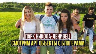 ВОТ ЭТО ЦЕНЫ НА ЕДУ, ТУРИЗМ В РОССИИ, Своим Ходом, Адвокат Егоров, Никола Ленивец